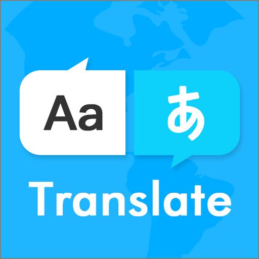Free Translate - All Language Translation App logo